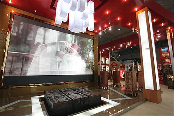 中国白酒金三角展厅内展示五粮液各种酒品展柜